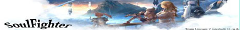 Lineage 2 SoulFighter Banner