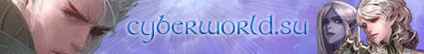 CyberWorld.su Kamael x7 & Gracia x100 Banner