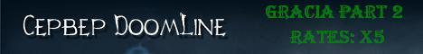 DoomLine Gracia part2 Banner